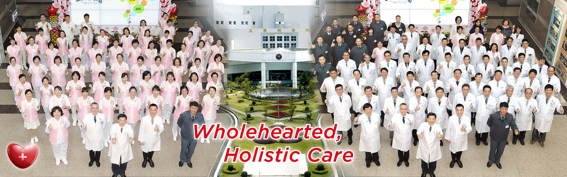 Wholehearted_Holistic_Care