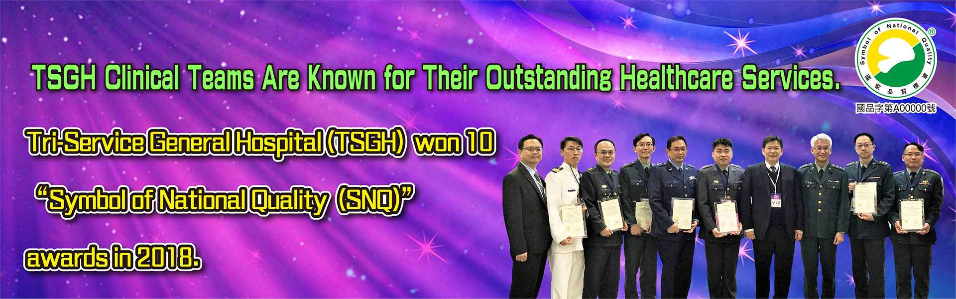 "Tri-Service General Hospital (TSGH) Clinical Teams Won ""Symbol of National Quality (SNQ)"" Awards Bestowed by Research Center for Biotechnology"