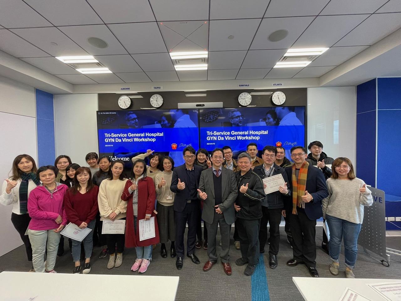 三軍總醫院婦產部達文西機器手臂手術團隊成立十六週年暨台灣區手術觀摩中心成立研討會01