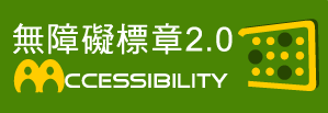 A Web Accessibility Rating_image